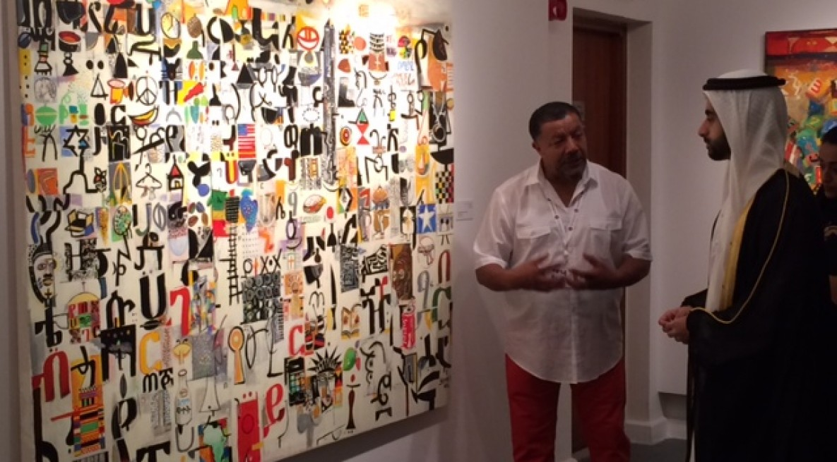 Wosene Kosrof-Sharjah Calligraphy Biennale 2014